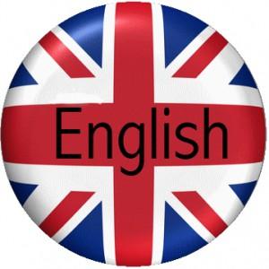Профессиональный иностранный язык для ГД